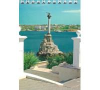 Севастополь. Памятник затопленным кораблям. Блокнот А6