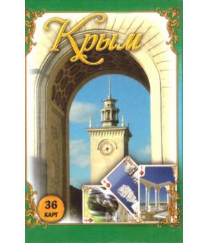 Карты игральные Крым. Колода 36 шт.