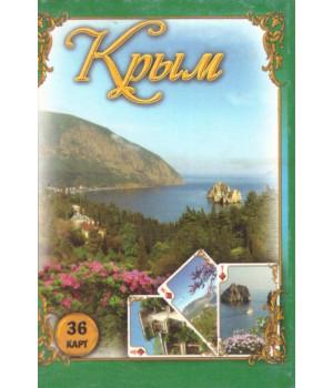 Игральные карты Крым. Колода 36 шт.