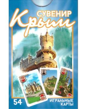 Крым Сувенир. Игральные карты
