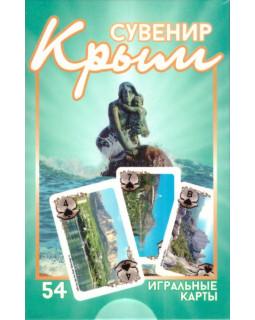 Игральные карты Крым Сувенир