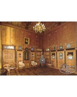 Малая гостиная (Китайский кабинет). Открытка