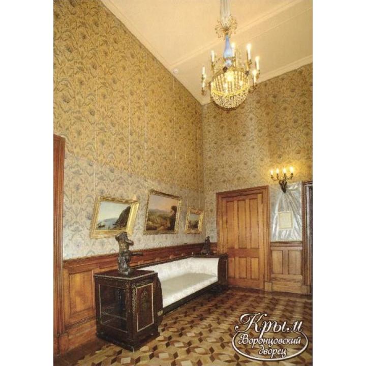 Ситцевая комната