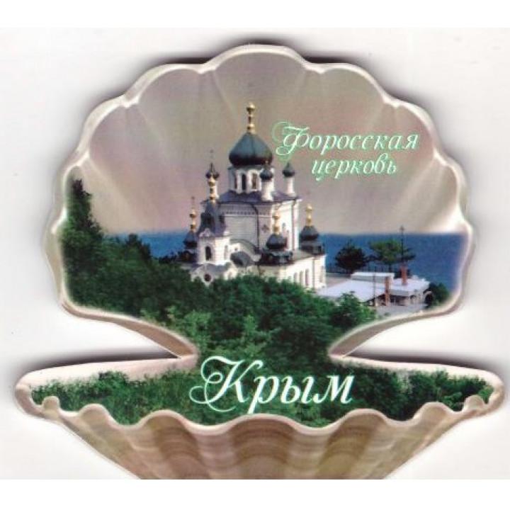 Магнит жемчужина малая. Крым - Форосская церковь