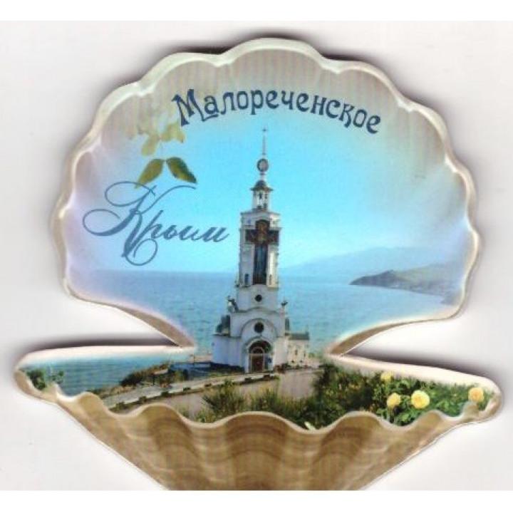 Магнит жемчужина малая. Крым - Малореченское