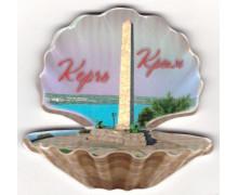 Магнит жемчужина малая. Крым - Керчь