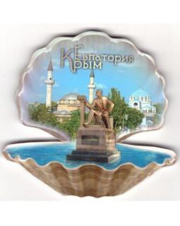 Магнит жемчужина малая. Крым - Евпатория