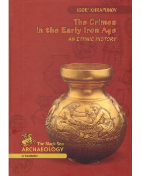 The Crimea in the Early Iron Age: an ethnic history