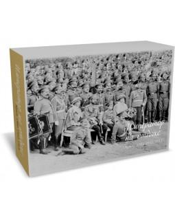 Император на отдыхе: Августейшие дачники; Земной рай Романовых; Царский альбом с стиле репортажа