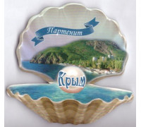 Магнит жемчужина малая Крым - Партенит