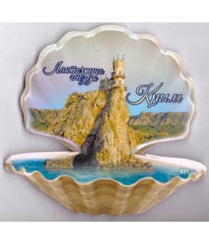 Магнит жемчужина большая Крым - Ласточкино гнездо