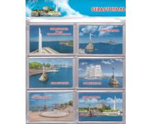 Севастополь. Набор акриловых магнитов