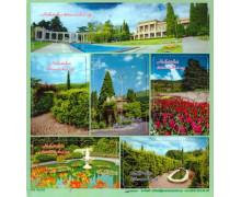 Никитский ботанический сад. Магнитный набор на изолоне из 6 элементов