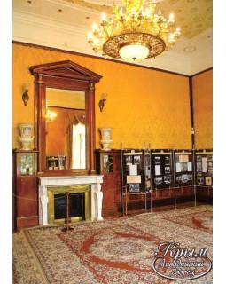 Вестибюль. Ливадийский дворец