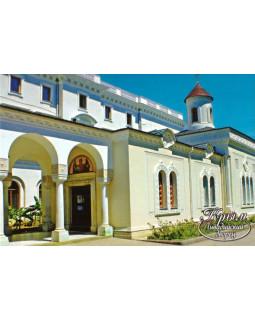 Ливадийский Крестовоздвиженский храм