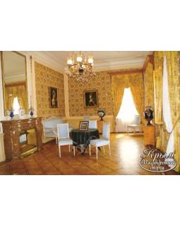 Кабинет ее величества. Массандровский дворец