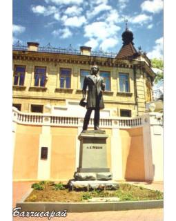 Бахчисарай. Памятник А.С. Пушкину