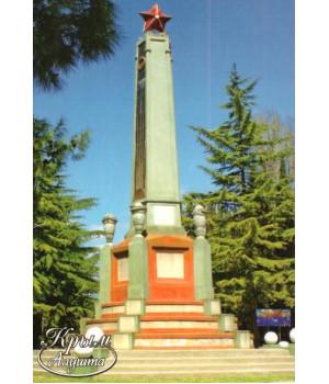 Алушта. Памятник первому правительству Республики Таврида