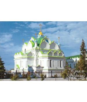 Феодосия. Храм Святой Екатерины