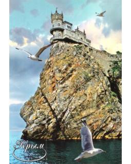 """Крым. """"Ласточкино гнездо"""""""