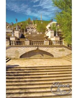 Большая Митридатская лестница. Открытка