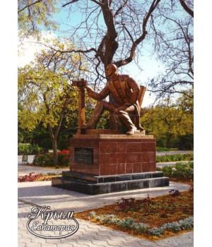 Памятник С. Дувану