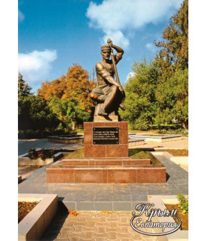 Памятник. Ашику Омеру