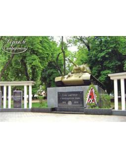 Сквер Победы. Памятник Танк т-34