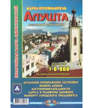 Карта-путеводитель Алушта