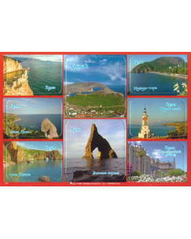 Крым. Магнитный набор на изолоне из 8 элементов