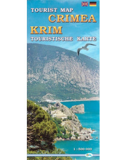 Crimea tourist map. Krim touristische karte
