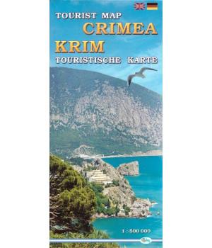 Crimea tourist map. Krim touristische karte