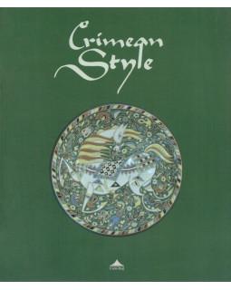 Crimean style
