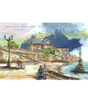 Севастополь, Памятник затопленным кораблям, Приморский бульвар. Авторская открытка