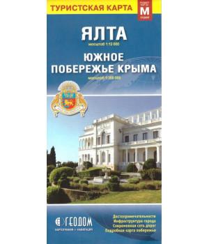 Ялта. Южное побережье Крыма. Туристская карта