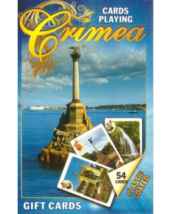 Карты игральные Крым