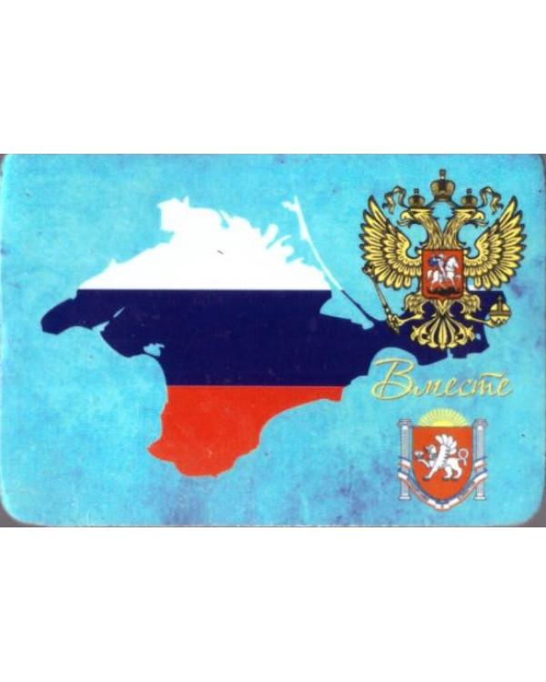 Магнит Крым - Россия - Вместе