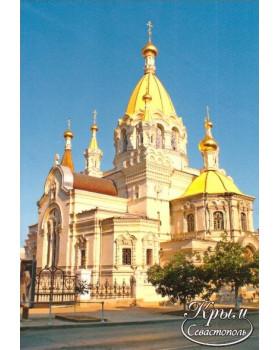 Севастополь. Покровский собор. Открытка