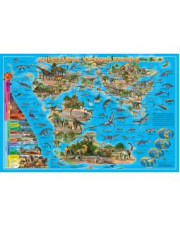 Динозавры. Юрский период. Карта мира двухсторонняя