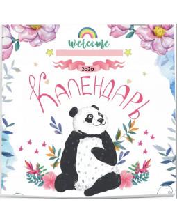 Панды. Календарь настенный на 2020 год