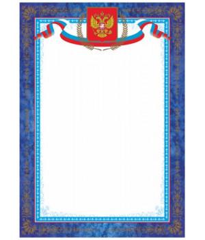 Символика России. Бланк А4. Без надписи