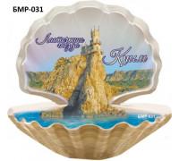 Крым - Ласточкино Гнездо. Магнит жемчужина большая