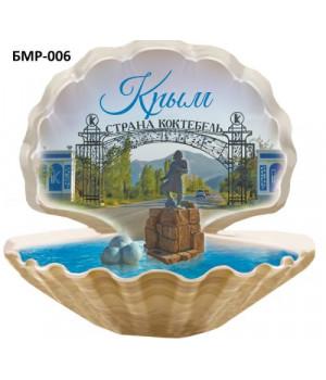 Крым - Коктебель. Магнит жемчужина большая