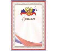 Диплом. Герб и карта России