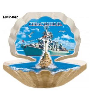 Севастополь. Магнит жемчужина большая