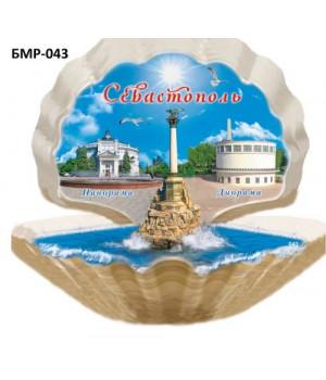 Севастополь - Панорама -Диорама. Магнит жемчужина большая