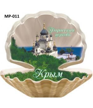 Крым - Форосская Церковь. Магнит жемчужина малая