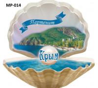 Крым - Партенит. Магнит жемчужина малая