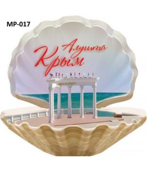 Крым - Алушта. Магнит жемчужина малая