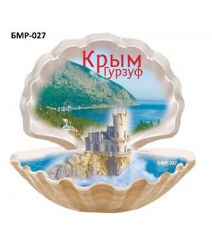 Крым - Гурзуф. Магнит жемчужина большая